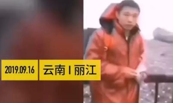 官方回应玉龙雪山情侣殉葬